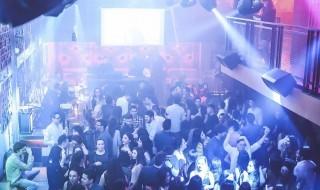Discoteca Soho Barcelona